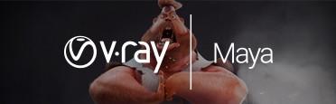 free webinar v ray for maya