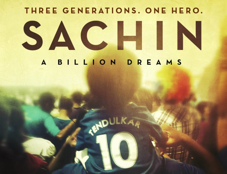 vfx sachin tendulkar red chillies