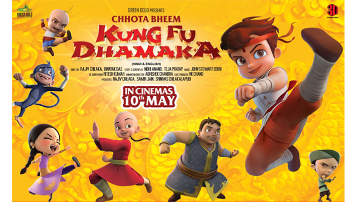Chhota Bheem Kung Fu Dhamaka movie 3D