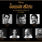 List ofLion King Tamil voice over artists