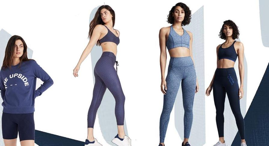 Activewear Trends of 2020