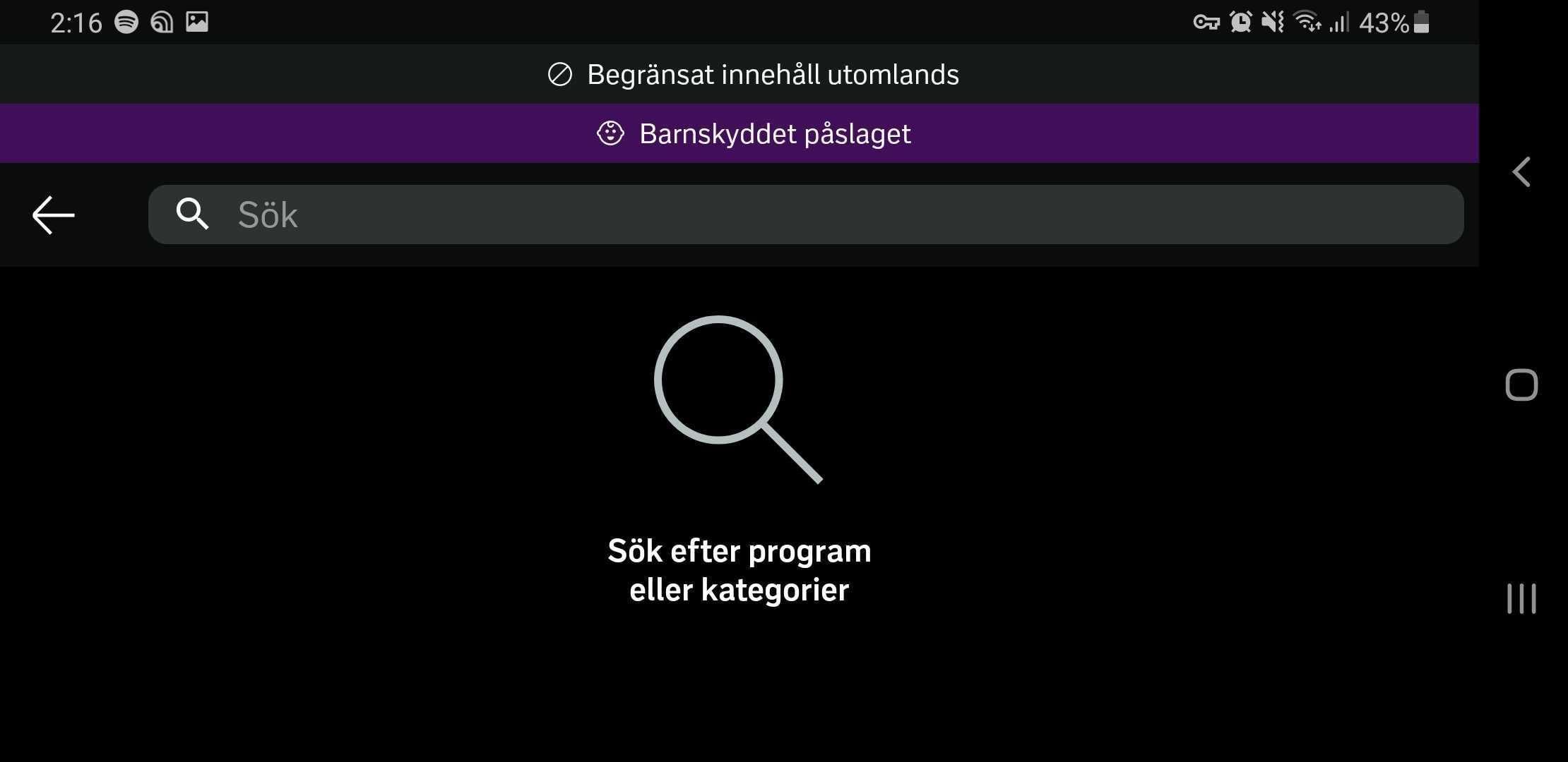 SVT Android Error