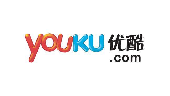 Unblock Youku outside China - Watch with VPN Proxy