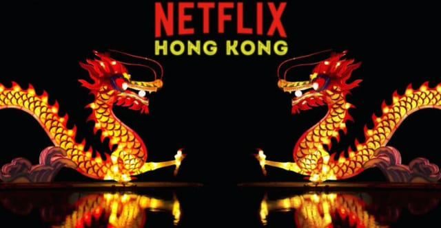 How to Watch American Netflix in Hong Kong