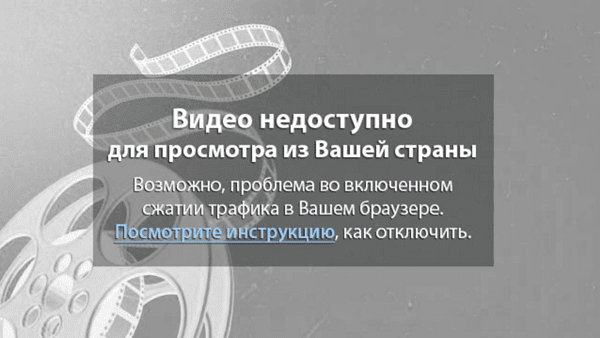 MatchTV.ru Blocked outside Russia