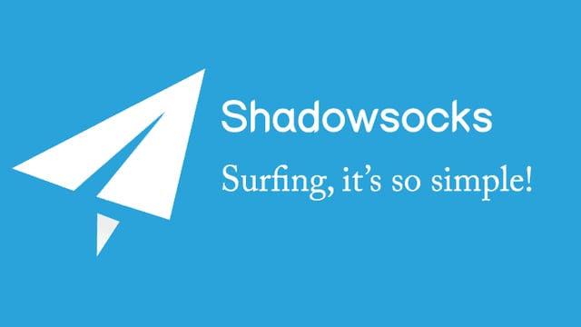 What is Shadowsocks? China's Underground Proxies Explained