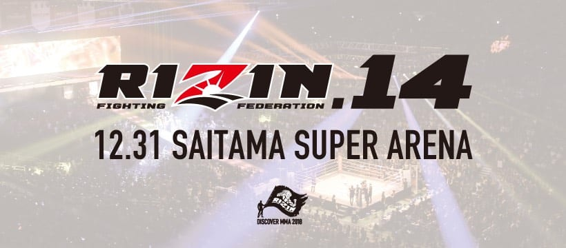 How to Watch Rizin 14 Live Stream Online