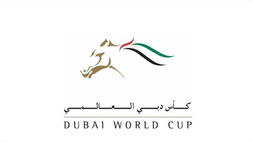 How to Watch World Dubai World Cup 2019 Live Online