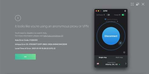 Hulu IVPN Block