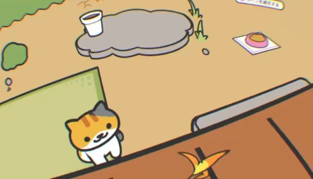This image has an empty alt attribute; its file name is Neo-Cat-2-1024x587.jpg