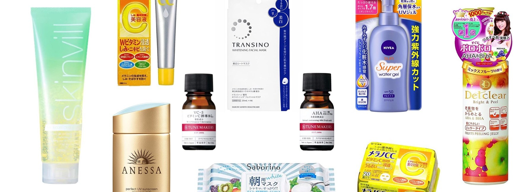 Get Glowing Skin This Summer — 10 Japanese Skincare Products To Try