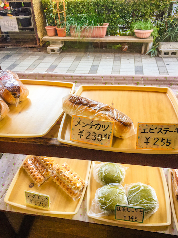Yanaka Food Northern Tokyo
