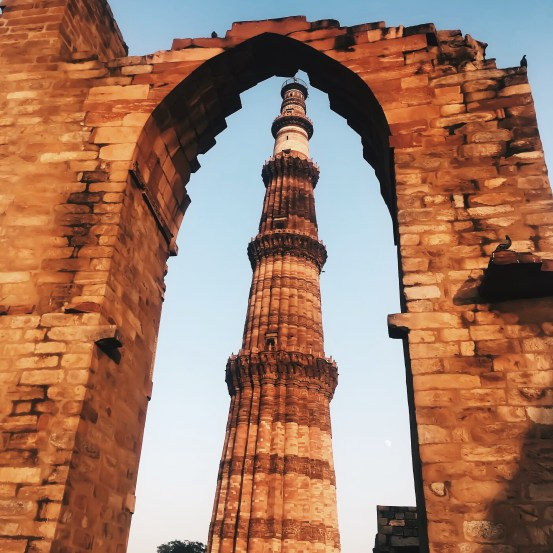 Qutub Minar Delhi India | Interesting Facts about Qutub Minar || The Wandering Core
