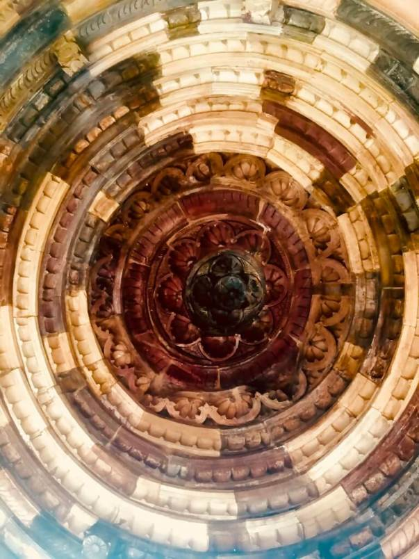 Qutub Minar, Delhi, India || A ceiling