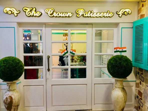 The Crown Patisserie, Entrance