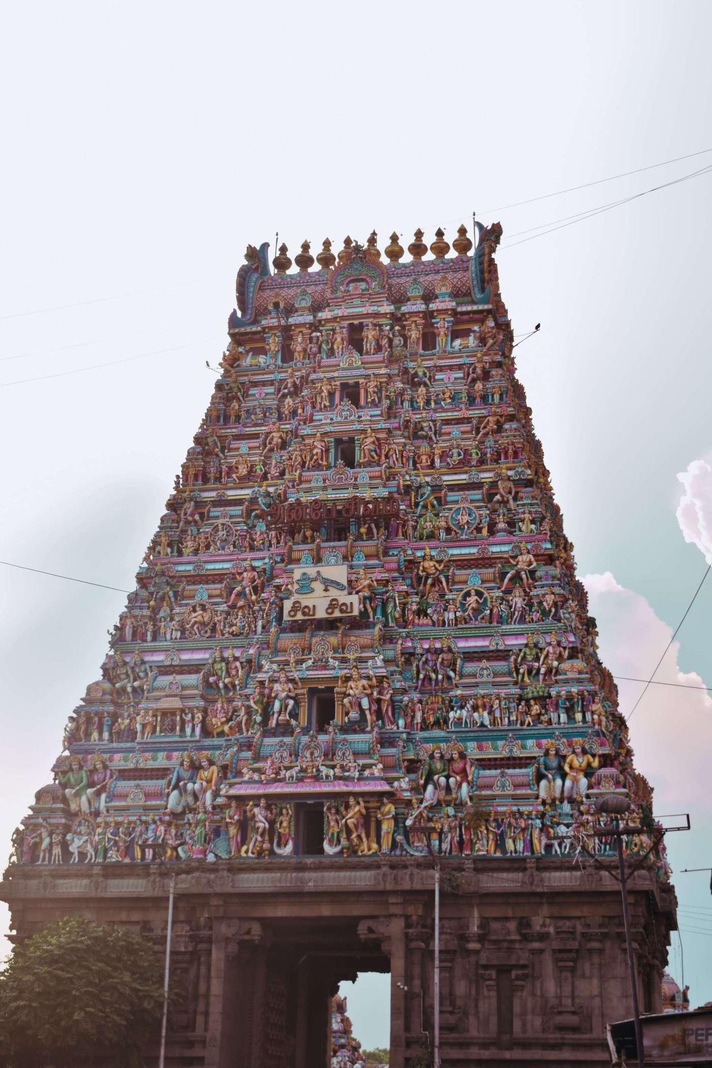 Kapaleeshwarar