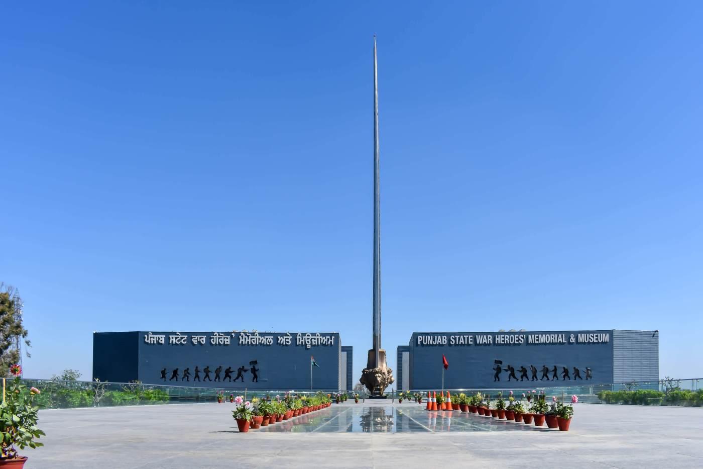 War Memorial Amritsar