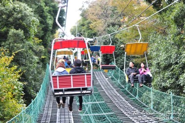 Chair Lift to Mt. Takao