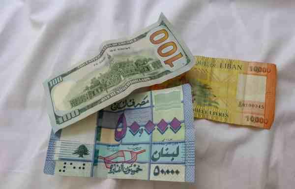lebanon travel costs money