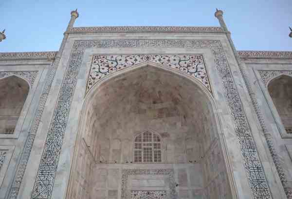 Taj Mahal Tips for Visiting