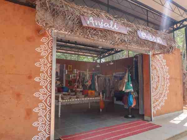 Auroville Visitor Centre Shop