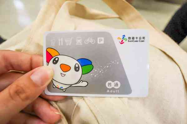 Taipei travel tips easycard