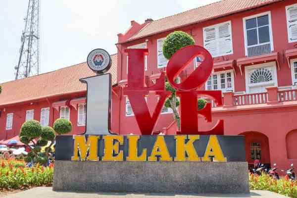 things to do in Melaka Malaysia l love mekala sign