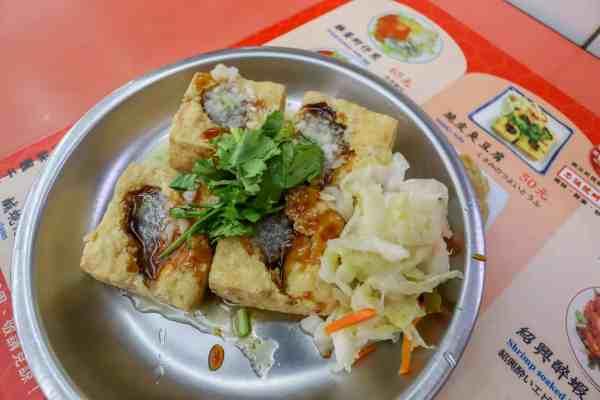 vegetarian food taiwan night markets stinky tofu