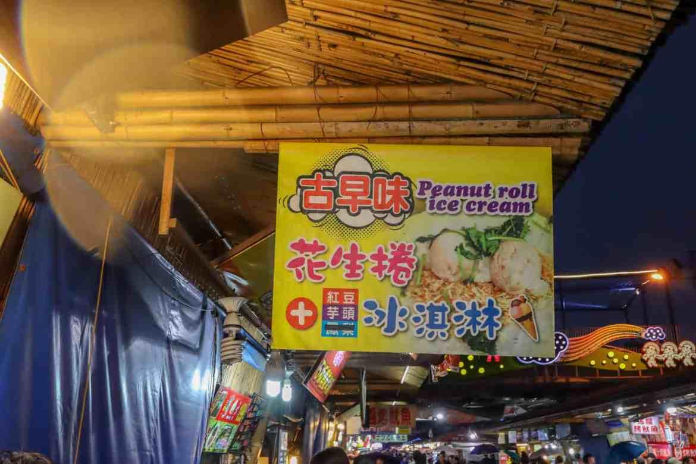 vegetarian food taiwan night markets ice cream