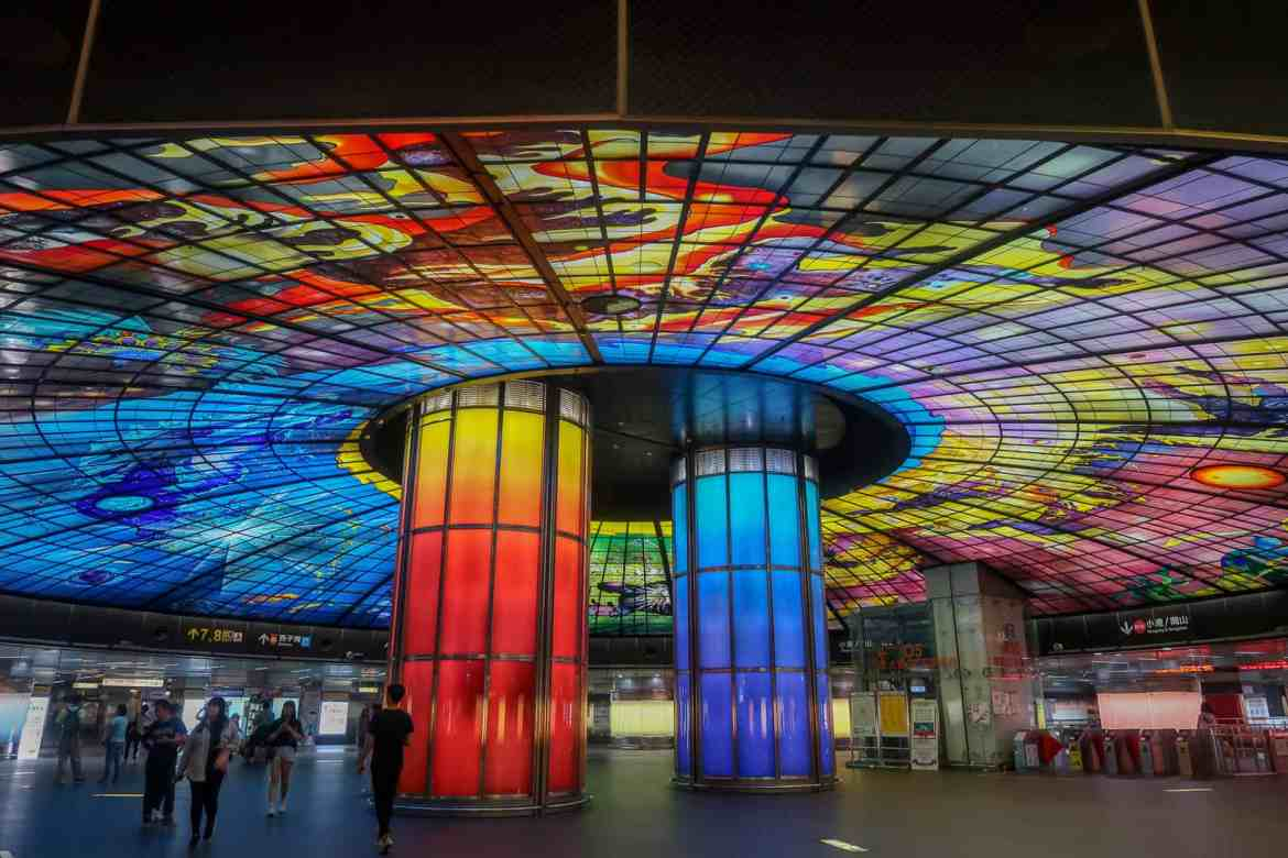 things to do in Kaohsiung, Formosa Boulevard Dome of Light