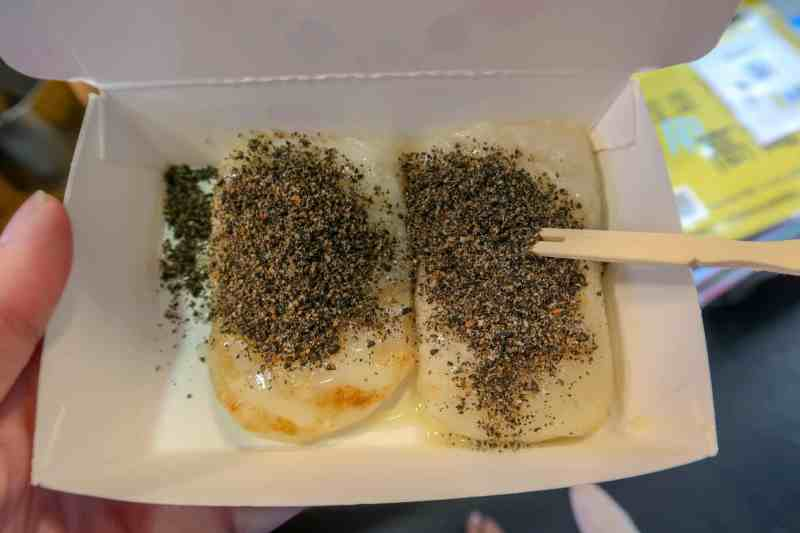 Kaohsiung Night Markets, sesame moche from Liohe night market