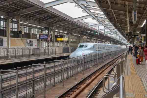 Japan Shinsanken Train