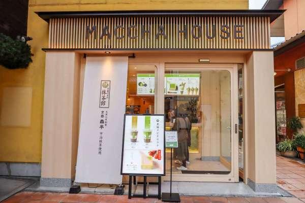 Maccha House Kobe