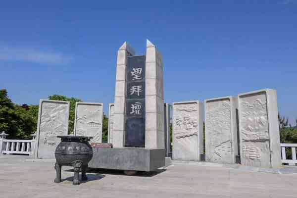 Imjingak Park Memorial - DMZ tour from Seoul