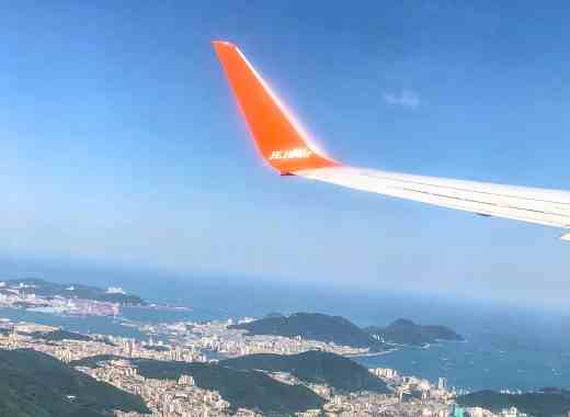jeju air proof of onward travel