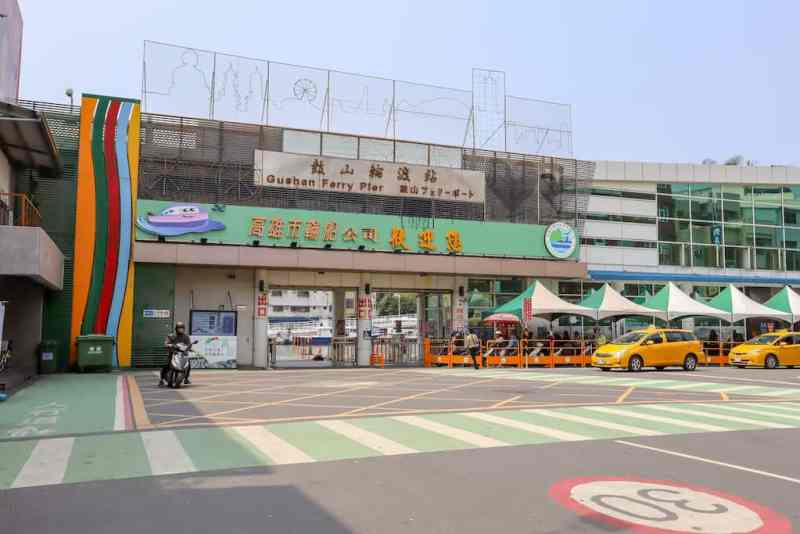 Kaohsiung to Cijin Island, Gushan Ferry Terminal from Outside