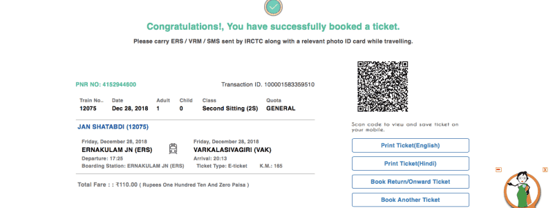 IRCTC confirmation email