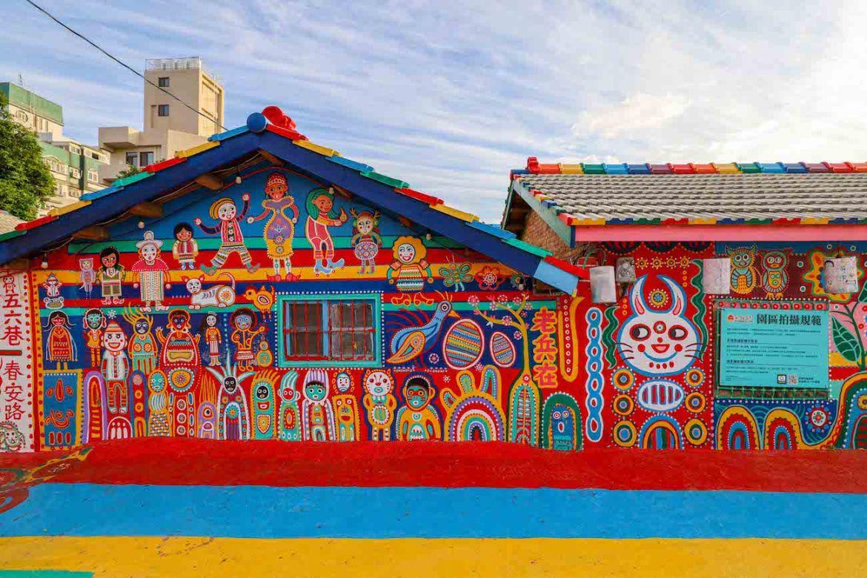 Rainbow village in Taichung, taipei travel tips