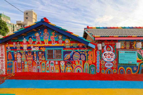 Rainbow village in Taichung, taipei travel tips