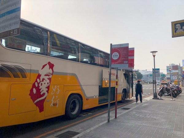 nantou bus station Taichung sun moon lake day trip