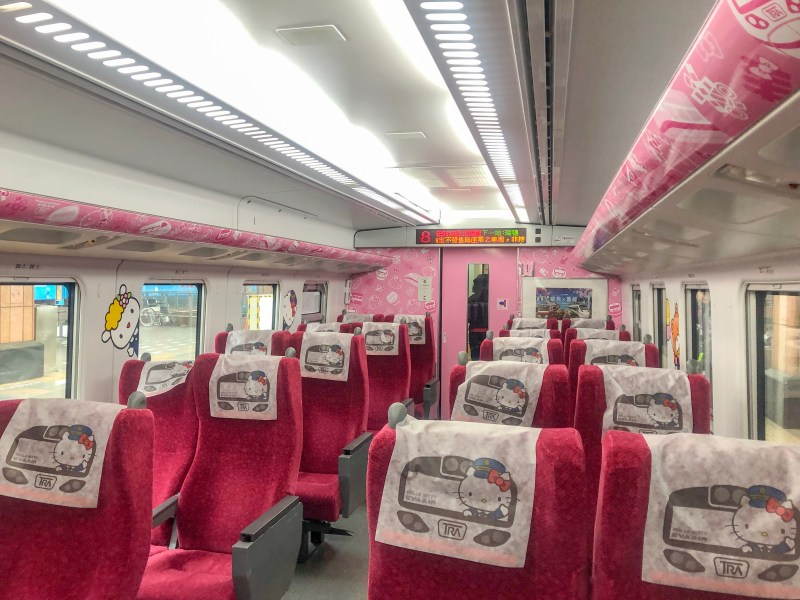 Taiwan 2 Week itinerary, hello kitty pink train in taiwan
