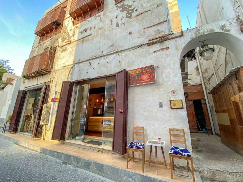 things to do in Al Balad, Al Balad Cafe Jeddah