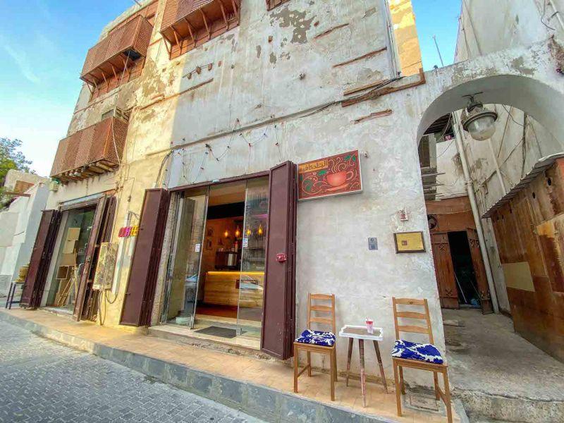 things to do in Al Balad, Al Balad Cafe Jeddah