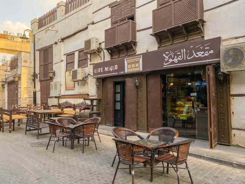 things to do in Al Balad, Cafe Magad Al Balad Jeddah