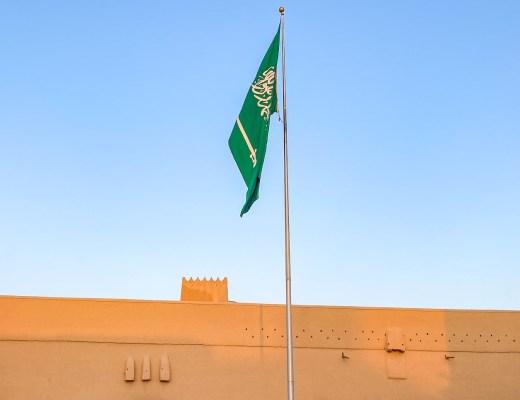 Riyadh City Travel Guide