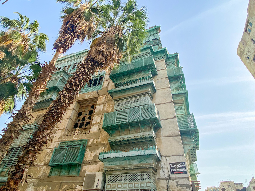 things to do in Al Balad, Al Balad Jeddah Photo Locations