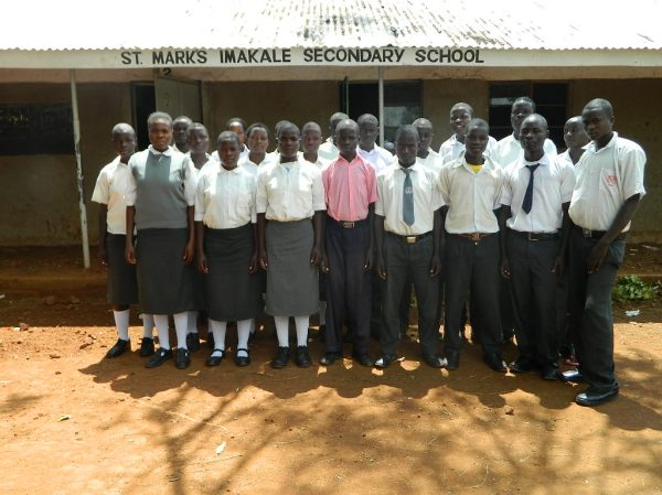 The Water Project: Kenya - St. Marks Imakale Secondary School