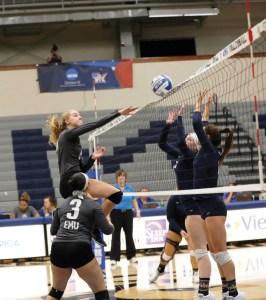 Eastern Mennonite University women's volleyball