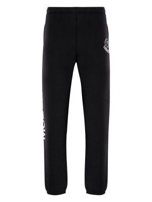 2 Moncler 1952 Black Sweatpants