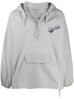 Grey Hooded Windbreaker